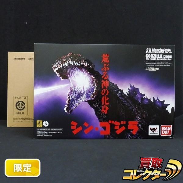 魂ウェブ限定 S.H.MonsterArts ゴジラ 2016 第4形態覚醒Ver.