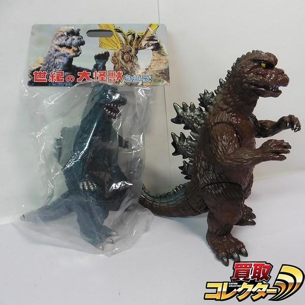 マーミット 怪獣天国  総進撃ゴジラ キンゴジ / 東宝 キングコング
