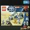 LEGO スターウォーズ 7-12 9490 ドロイドたちの脱出 / レゴ