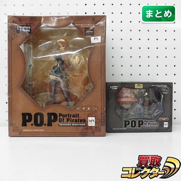 ワンピース P.O.P STRONG EDITION ナミ チョッパー Ver.2 / POP