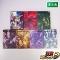 バンダイビジュアル DVD まとめて 機動戦士ガンダムUC 全7巻