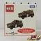 トイザらスオリジナル トミカ2台セット 自衛隊 軽装甲機動車