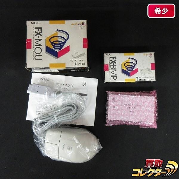 PC-FX マウス PC-FX バックアップメモリパック 箱説有