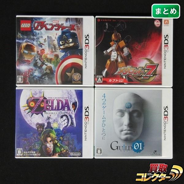 3DSソフト ゼルダの伝説 ムジュラの仮面 3D メダロット 他 計4点_1