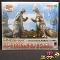 ムービーモンスターシリーズ ゴジラ1975&チタノザウルス / TDP