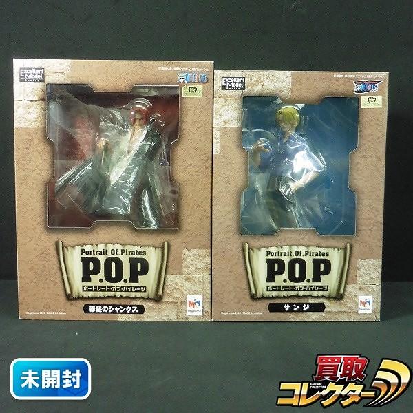 メガハウス P.O.P ワンピース サンジ 赤髪のシャンクス / POP