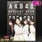 AKB48 リクエストアワーセットリストベスト1035 2015 200~1ver.