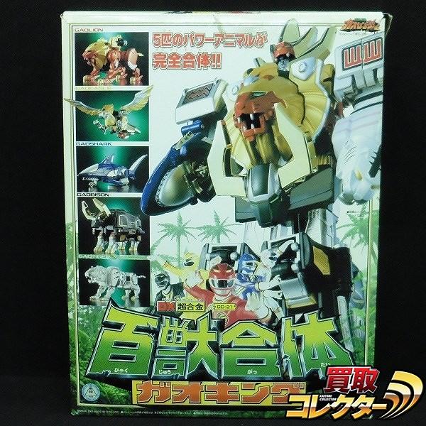 百獣戦隊ガオレンジャー DX超合金 GD-21 百獣合体ガオキング