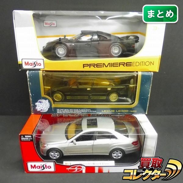 マイスト 1/18 メルセデス・ベンツ CLK-GTR E-Classe LEXUS