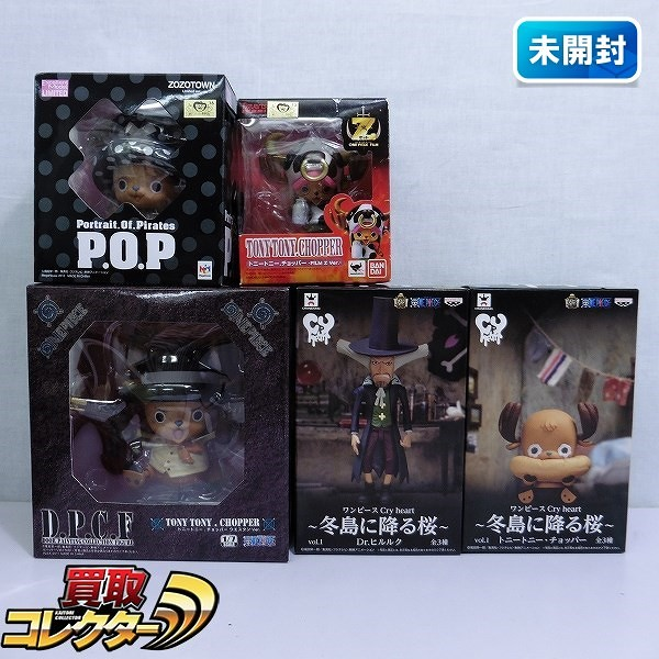 DPCF チョッパー ウエスタンver.  POP ZOZOTOWN Limited ver.