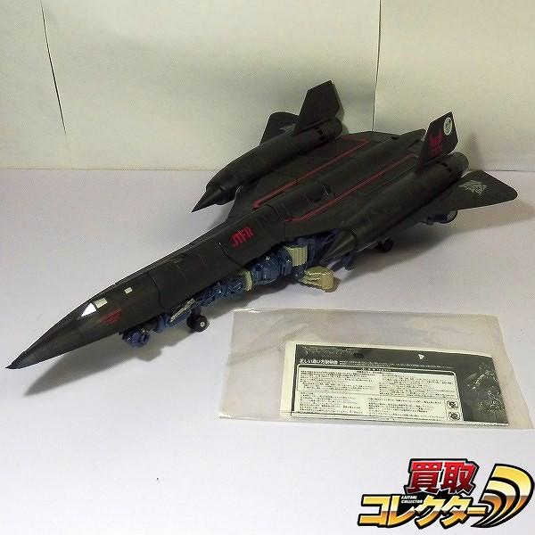 TF ムービー リベンジ RA-13 オートボット ジェットファイヤー
