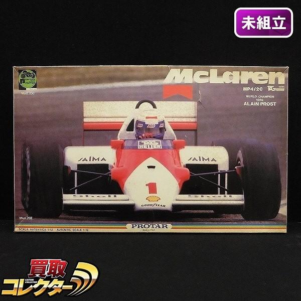 PROTAR 1/12 マクラーレン MP4 / C2 プラモ レーシングカー