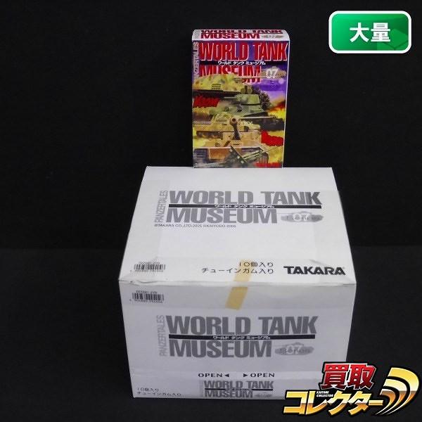 ワールドタンクミュージアム シリーズ07 10箱入 SU-122 他 / 食玩