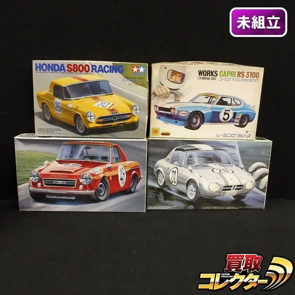 1/24 フジミ トヨタ S800 オータキ カプリ RS 3100 他