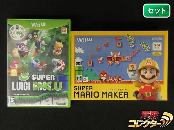 WiiUソフト スーパーマリオメーカー ニュースーパールイージU
