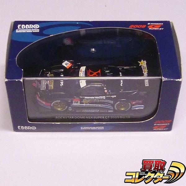 エブロ 1/43 スーパーGT500 ROCKSTAR DOME NSX #18 2009