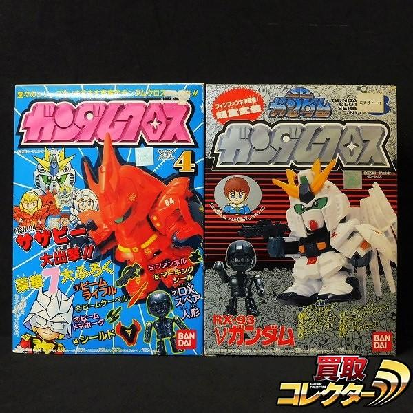 バンダイ ガンダムクロス RX-93 vガンダム MSN-04 サザビー