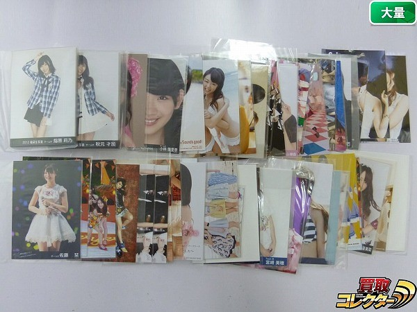 AKB48 公式 生写真 カード 非売品 購入特典 有 指原莉乃 他
