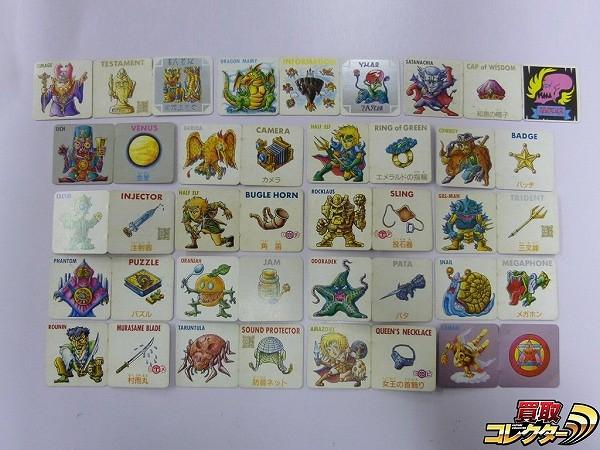 ロッテ ネクロスの要塞 カード 41枚 ドラゴンマミィ 他 未切り