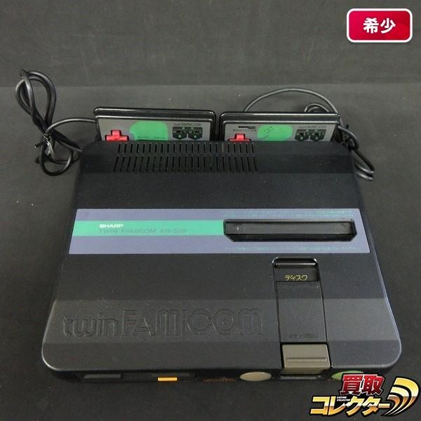 任天堂 ツインファミコン 本体 AN-505 BK