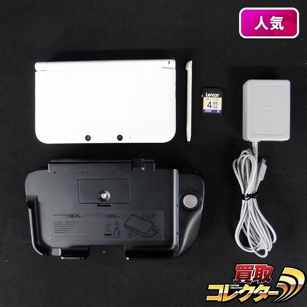 3DS LL パールホワイト + 専用拡張スライドパッド 4GB SDカード