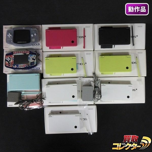 ゲームボーイアドバンス DS Lite DSi 本体 / ニンテンドー