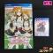 PS Vitaソフト 恋愛0キロメートル ラブライブ Vol.1 初回限定版