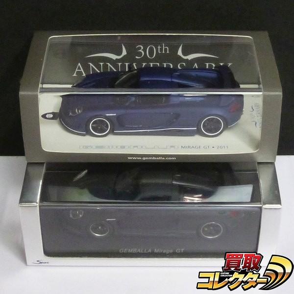 スパーク 1/43 ゲンバラ MIRAGE GT 30周年記念モデル他