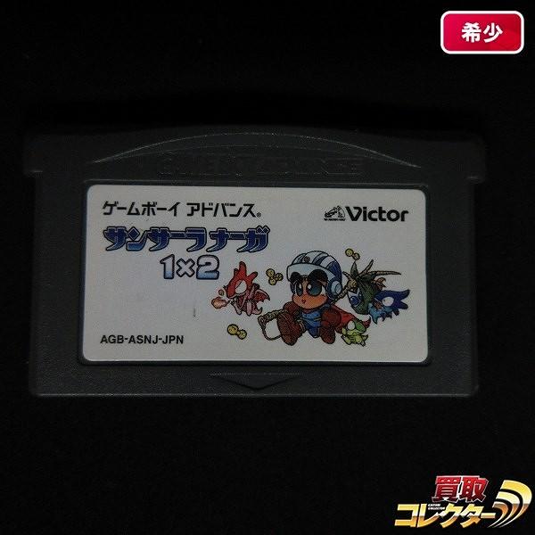 ゲームボーイアドバンス ソフト サンサーラナーガ 1×2 / Victor