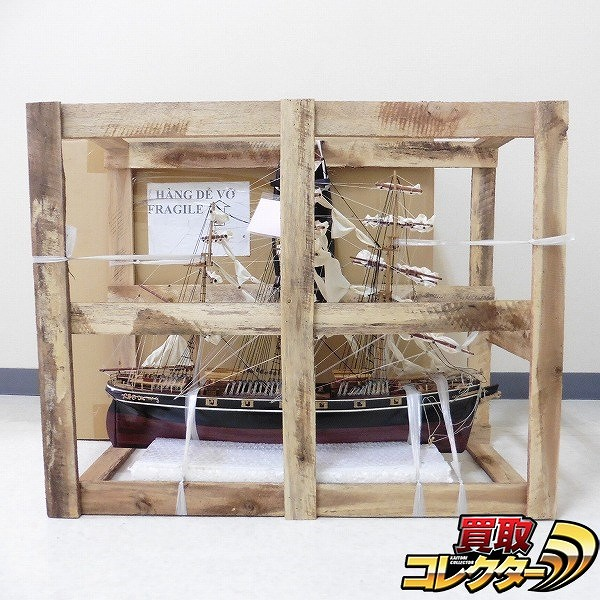 Thien Thuong社 木製 帆船 カティーサーク / ベトナム製