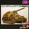バンダイ 1/15 RC ドイツ4号自走榴弾砲 フンメル HUMMEL