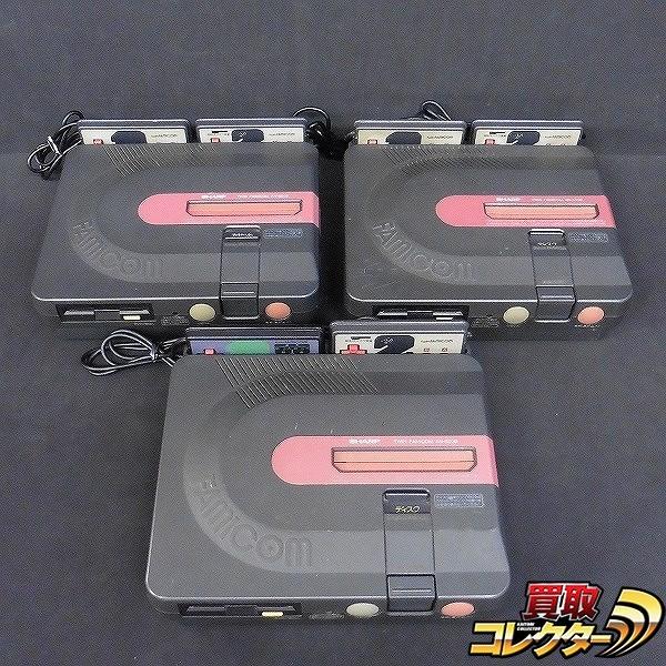 ツインファミコン AN-500 B 本体 3台 / 任天堂 Nintendo