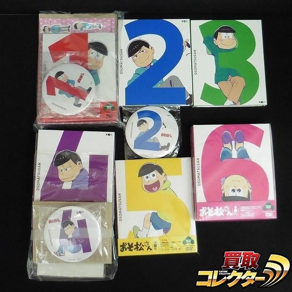 DVD おそ松さん 1~6巻 / おそ松 カラ松 チョロ松 一松