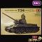 小鹿 タミヤ 1/35 ソビエト陸軍戦車 T34 TYPE85 スピード競技用