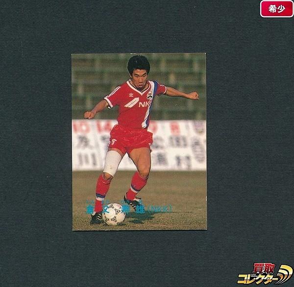 カルビー 日本リーグ サッカー カード 89年 126 倉又寿雄