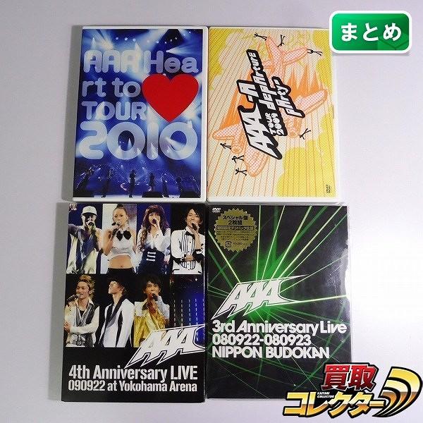 AAA LIVE DVD 3rd 4th Anniversary TOUR 2009 2010 初回版