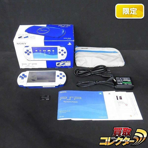 PSP PSP-3000 XWB 本体 ホワイト/ブルー バリューパック 限定版