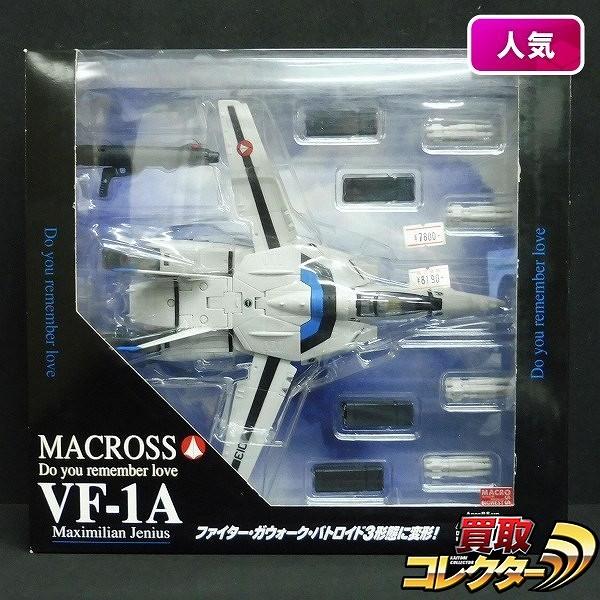 ヤマト マクロス 愛・おぼえていますか 1/60 VF-1A マックス機