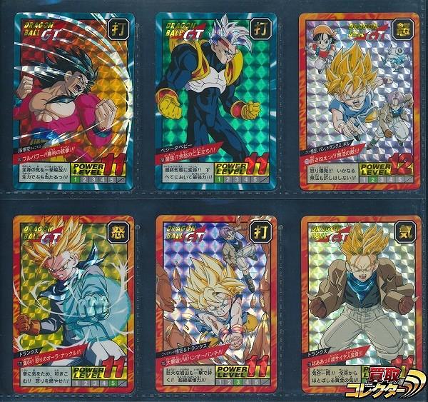 ドラゴンボール GT DB カードダス スーパーバトル キラ 727 771他_1