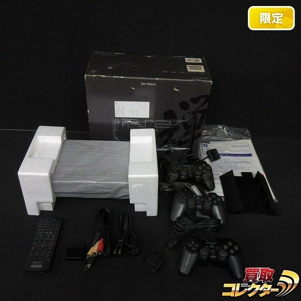 PS2本体 SCPH37000B Zen Black 禅ブラック DVDリモコン付 限定