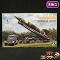 TAKOM 1/35 ドイツ V-2ロケット + ロケット運搬 + トラクター