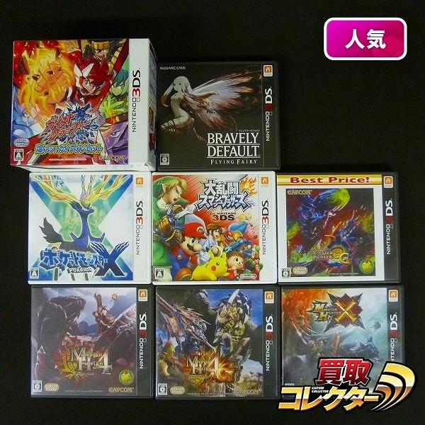 3DS ソフト スマブラ ポケモンX モンハン 3G 4 4G X 他 計8点