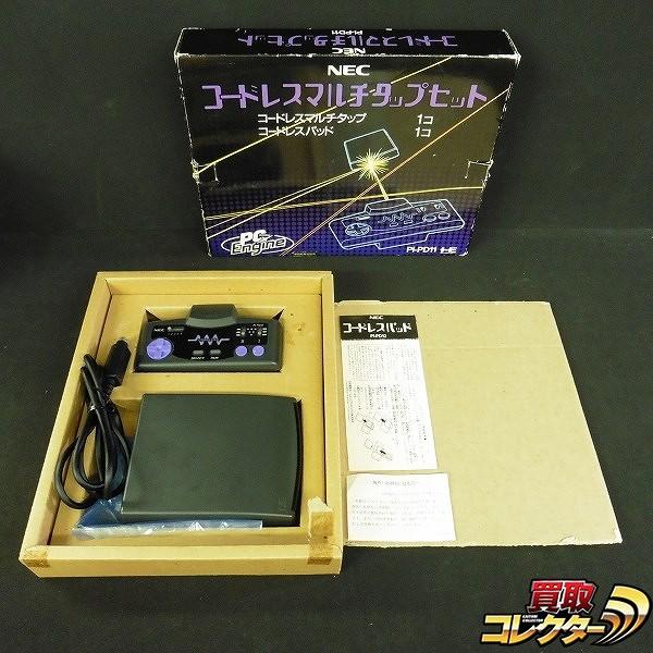 NEC PCエンジン コードレスマルチタップセット 箱説有