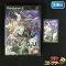 PS2 ソフト .hack//G.C. Vol.2 君想フ声 特典 テレカ付 未開封