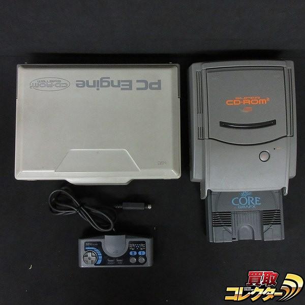 PCエンジン CD-ROM2システム スーパーグラフィックス