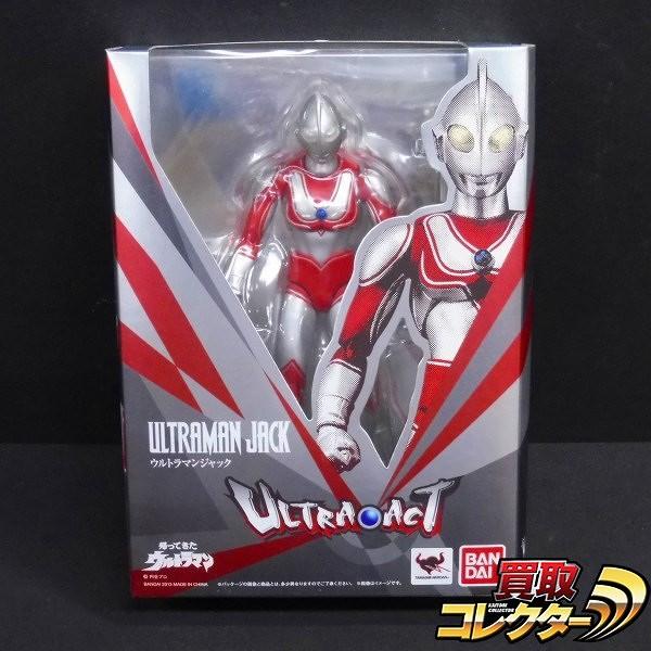 ULTRA-ACT ウルトラマンジャック / 帰ってきたウルトラマン