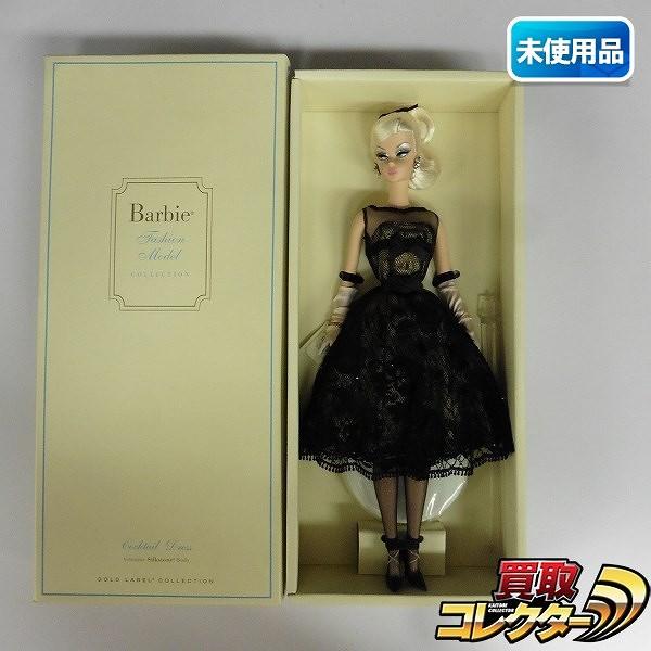 マテル Barbie ファッションモデル コレクション カクテルドレス