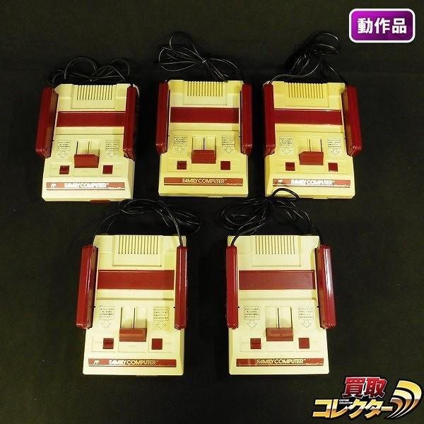 ファミリーコンピュータ ファミコン 本体 5台 / 任天堂 FC