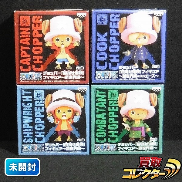 ONE PIECE チョッパー 目指せ海賊 新世界編 withエース