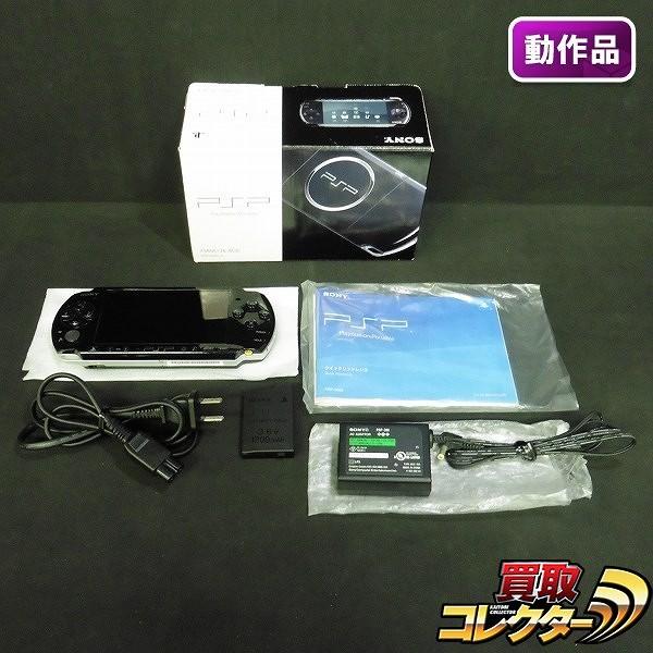 PSP-3000 ピアノブラック 本体 + ACアダプタ等 付属品 / SONY